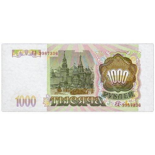 Банкнота Центральный банк Российской Федерации 1000 рублей 1993 года