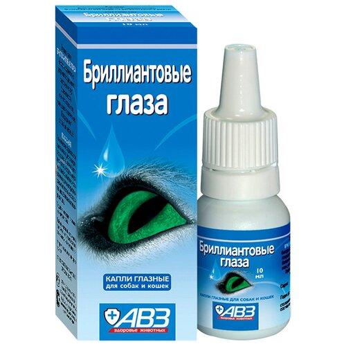 Капли Агроветзащита Бриллиантовые глаза, 10 мл