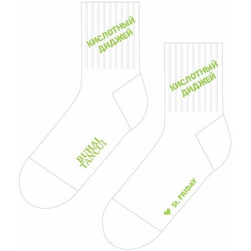 Носки St. Friday Кислотный диджей, размер 38-41 , белый носки st friday кислотный диджей размер 34 37 белый