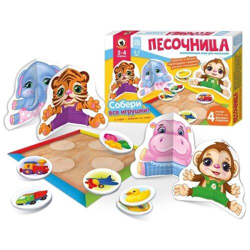 Настольная игра для малышей с объемными фигурками Песочница Русский Стиль 2093 недорого