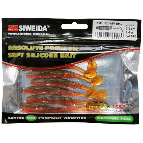 Набор приманок резина SIWEIDA Swim Shad виброхвост цв. 143 7 шт.