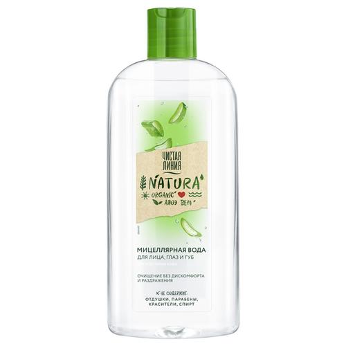 Чистая линия мицеллярная вода для всех типов кожи NATURA, 400 мл