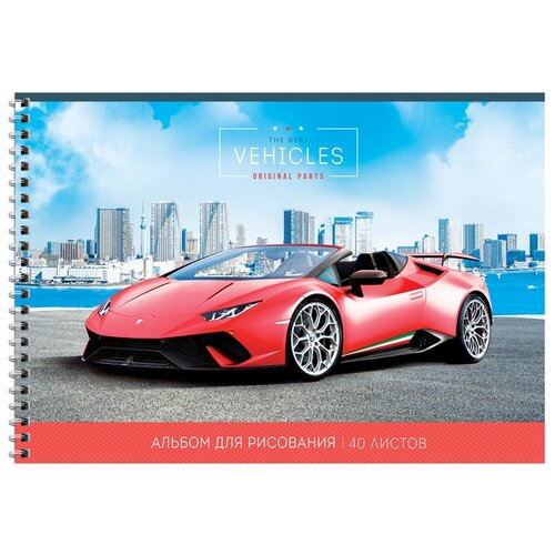 Купить Набор альбомов для рисования ArtSpace Авто. Red car 29 х 20.3 см, 100 г/м², 40 л. (4шт.), Альбомы для рисования