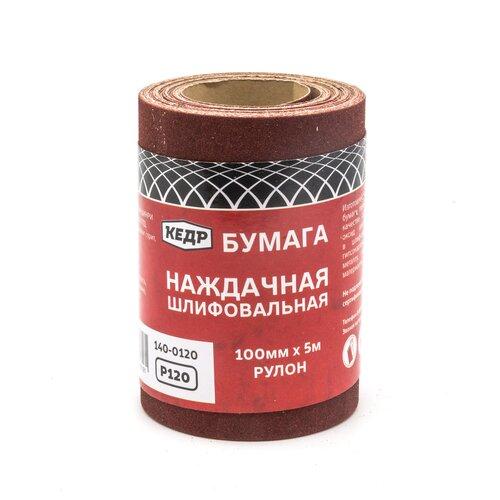 Бумага наждачная шлифовальная P 120 рулон 100 ММ Х 5 М (1/48)