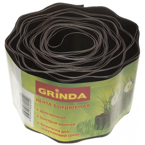 Бордюрная лента GRINDA 422245/422247, коричневый, 9 х 0.1 м