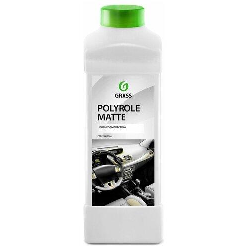 Фото - Grass Полироль-очиститель пластика салона автомобиля 120110, 1 л grass полироль очиститель пластика салона автомобиля 120115 0 5 л