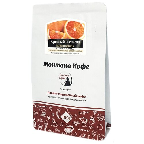 Кофе в зернах Монтана Красный апельсин, ароматизированный, 100 г
