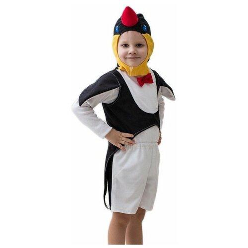 Купить Карнавальный костюм ПИНГВИН в шортах большой, 5-7 лет, 122-134, Бока 1984-бока, Карнавальные костюмы
