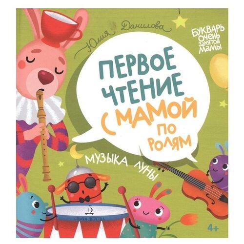 Данилова Ю.
