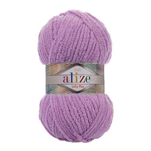 Пряжа для вязания Alize 'Softy Plus' 100г 120м (100% микрополиэстер) (47 сирень), 5 мотков  - купить со скидкой