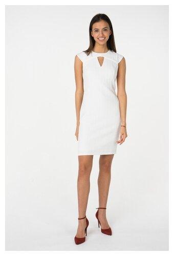 Белое Платье Футляр Купить