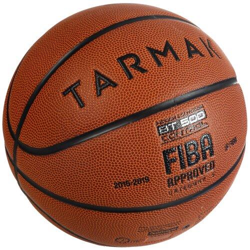 Мяч баскетбольный BT500, разм. 5 Чувство мяча TARMAK X Декатлон