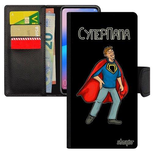 Чехол книжка на смартфон Huawei P20 Pro уникальный дизайн Суперпапа Герой Смешной