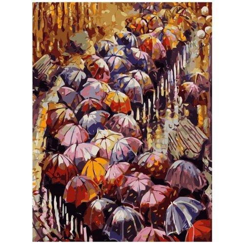 Осенние зонты