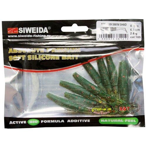 Набор приманок резина SIWEIDA Swim Shad виброхвост цв. 189 8 шт.