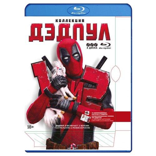 Дэдпул + Дэдпул 2 + Дэдпул 2. Расширенная версия (3 Blu-ray)