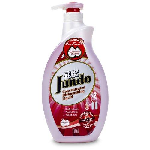 Jundo средство для мытья посуды и детских принадлежностей с гиалуроновой кислотой Velvet vetiver, 1 л гель для мытья посуды и детских принадлежностей jundo sakura с гиалуроновой кислотой концентрат 1 л