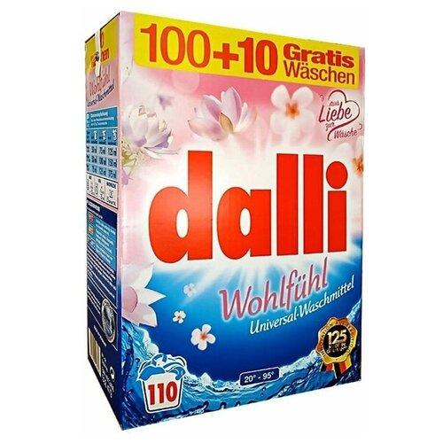 Универсальный стиральный порошок Dalli Wohlfuhl для стирки цветного и белого белья 7,15кг. 110 стирок