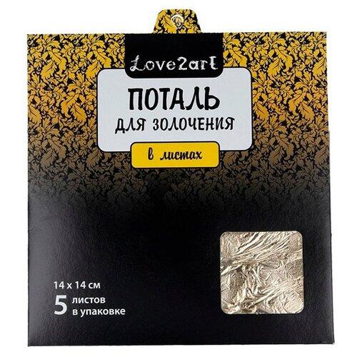 Поталь для золочения в листах 14x14 см 5 листов, золотой, Love2art