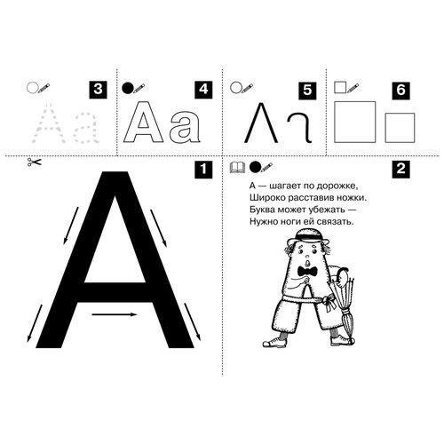 Купить Колесникова Е.В. Запоминаю буквы. Рабочая тетрадь для детей 5-6 лет. ФГОС ДО , Бином, Учебные пособия