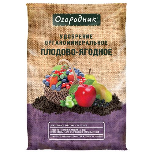 Удобрение Огородник® для плодово-ягодных, 0.9 кг