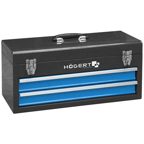 HOEGERT Ящик металлический инструментальный, 2 выдвежные секции