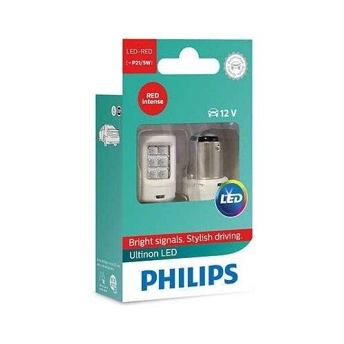 Лампа автомобильная светодиодная Philips Ultinon LED 11499ULRX2 P21/5W 2 шт.