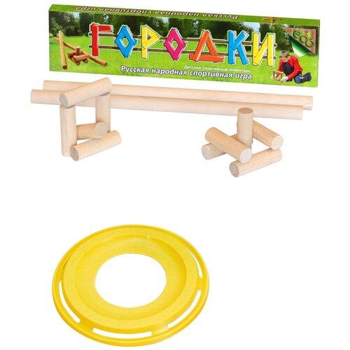 Набор спортивный: Городки (детская спортивная игра) 49 см. + Летающий диск, Задира-Плюс