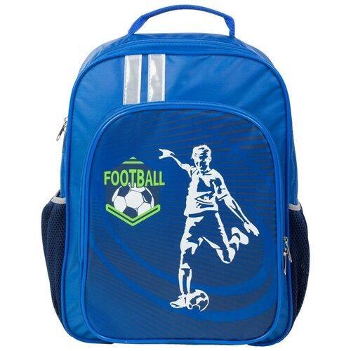 Купить Рюкзак школьный №1 School Футболист, Рюкзаки, ранцы