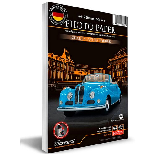 Фото - Фотобумага REVCOL, мелованная, глянцевая, двухсторонняя, A4, 220г/м2, 50 л. фотобумага revcol матовая двухсторонняя a4 330г м2 50 л