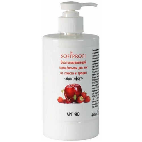 Sofiprofi Крем-бальзам для ног Восстанавливающий Мультифрукт 460 мл бутылка