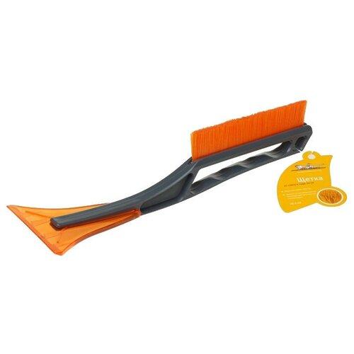 Фото - Щетка-скребок Airline AB-R-08 черный/оранжевый щетка скребок airline ab r 16 серый оранжевый