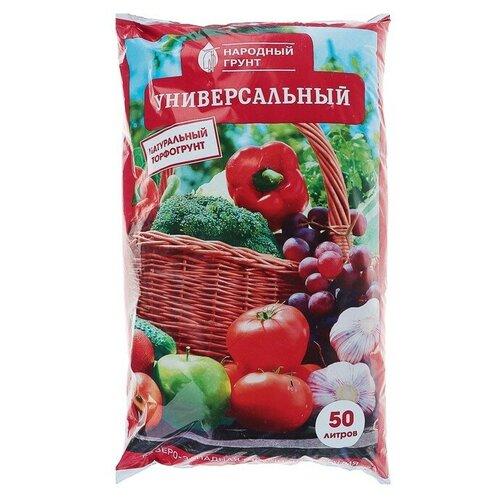 Торфогрунт Народный грунт универсальный 50 л.