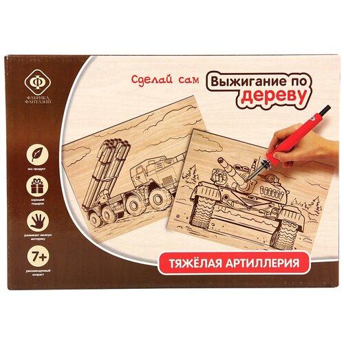 Фабрика Фантазий Набор для выжигания Тяжелая артиллерия фабрика фантазий набор для выжигания дикий запад