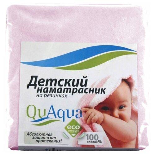 Наматрасник Qu Aqua Махра на резинках по углам, водонепроницаемый, 65х125 см розовый