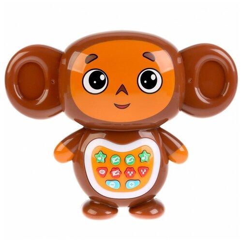 Купить Игрушка развивающая УМка Союзмультфильм Чебурашка-сказочник 264701, Умка, Развивающие игрушки