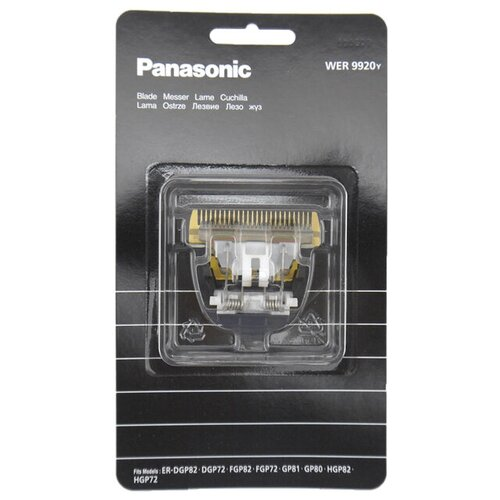 Нож Panasonic WER9920Y1361