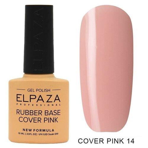Купить ELPAZA базовое покрытие Rubber Base Cover Pink 10 мл 14