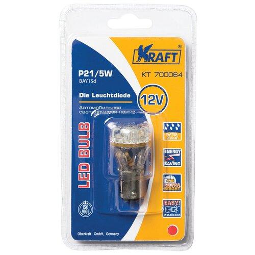 Лампа автомобильная светодиодная KRAFT P21/5W 12v 1,5w (BAY15d) Red KT 700064 1 шт. лампа автомобильная светодиодная kraft p21w 12 24v 1 5w kt 700063 1 шт