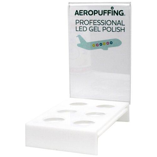 Купить Aeropuffing Displey - пустой дисплей на 6 гель-лаков