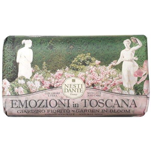 Мыло кусковое Nesti Dante Emozioni In Toscana Garden in Bloom, 250 г giovanni sforza garibaldi in toscana nel 1848