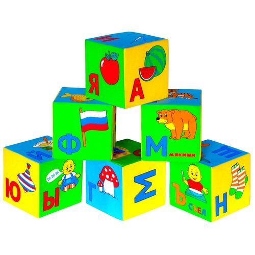 Купить Развивающая мягкие кубики Умная Азбука 1691, Мякиши, Детские кубики