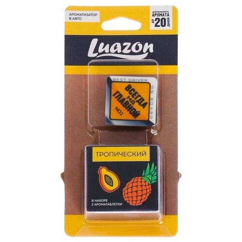 Фото - Luazon Ароматизатор для автомобиля Всегда на главной Тропический luazon ароматизатор для автомобиля яркий сочный тропический