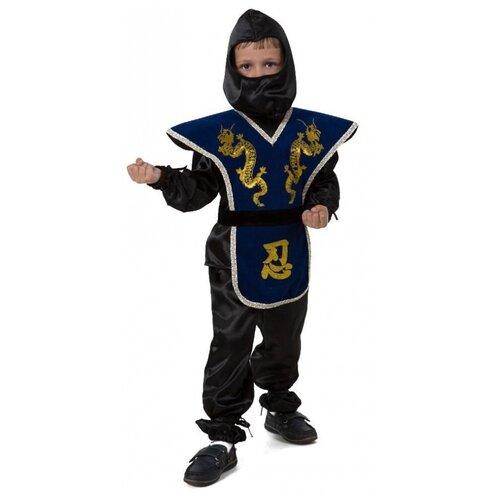 Купить Костюм ниндзя, синий, размер 134 см., Батик, Карнавальные костюмы