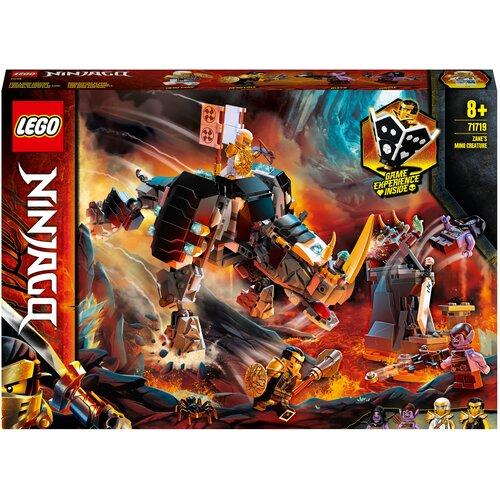 Фото - Конструктор LEGO Ninjago 71719 Бронированный носорог Зейна конструктор lego ninjago бронированный носорог зейна