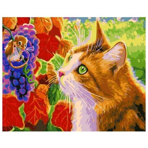 Картина по номерам Paintboy «Кот и мышонок на винограде» (холст на подрамнике, 40х50 см) картина по номерам paintboy маленькая деревушка холст на подрамнике 40х50 см