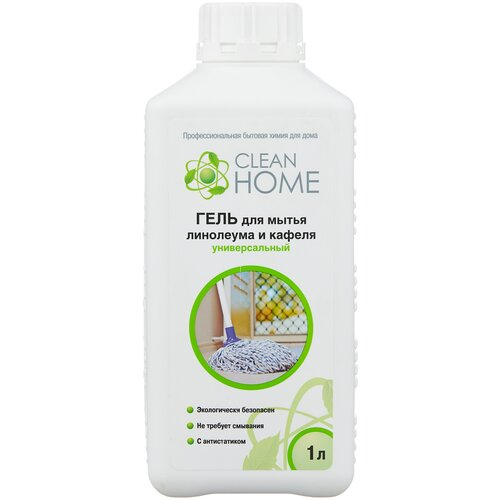 Фото - Clean Home Гель для мытья линолеума и кафеля 1 л clean hoантибактериальный гель для рукme