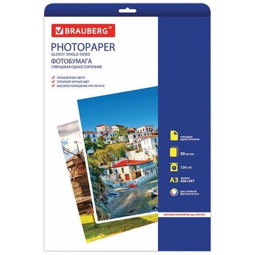 Фото - Бумага BRAUBERG А3 363320 120 г/м² 50 лист., белый бумага brauberg а4 362876 230г м² 50 лист