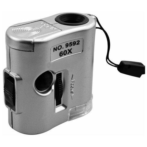 Микроскоп Кроматек 9592 серебристый