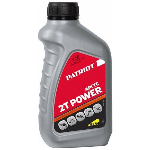 Масло для садовой техники PATRIOT Power Active 2T, 0.592 л масло patriot super active 2t 0 946л 850030596